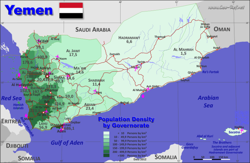 Map Yemen - Administrative division - Population density 2016